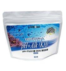 画像1: LIVE SEA ライブシー マリンテストキット pH+アルカリ度(KH) (1)