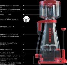 画像3: RedSea REEFERスキマー900(RSK-900) 60Hz (3)
