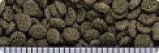 画像2: ひかり プレミアム 海藻70M  (2)