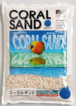 画像1: コーラルサンド 中目 20kg (天然サンゴ使用) (1)