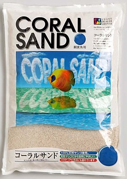 画像1: コーラルサンド パウダー 2kg (天然サンゴ使用) (1)
