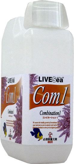 画像1: LIVE Sea コンビネーション1 1000ml  (1)