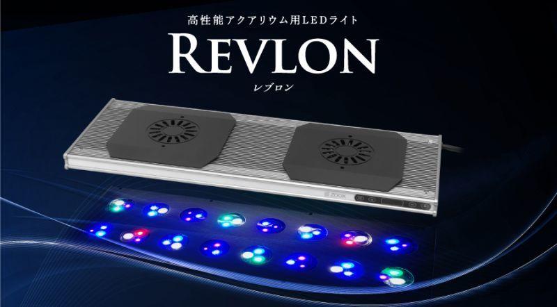 画像1: ZOOX REVLON60 レブロン60  (1)