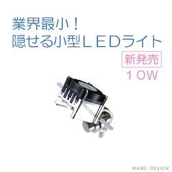 画像1: ■期間限定ポイント10倍■mame design マメデザイン マメミニライト10W エメラルドブルー (1)