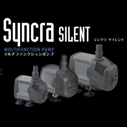 画像1: 水陸両用ポンプ Syncra シンクラ1,5 60Hz用  (1)